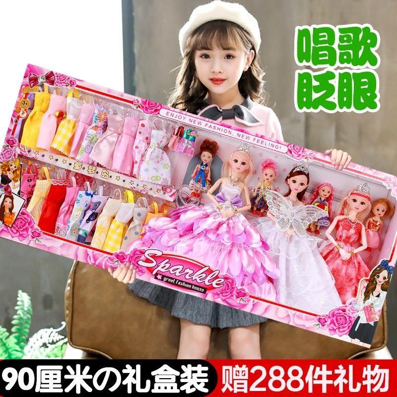 3-6儿童妹妹女生5女童生日礼物8-10岁女创意12小学生4女孩子7可爱