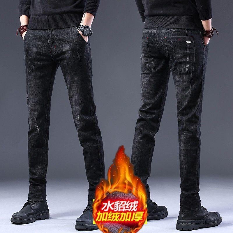 牛仔裤男士弹力韩版紧身小脚直筒男生裤子学生潮流冬季加绒加厚