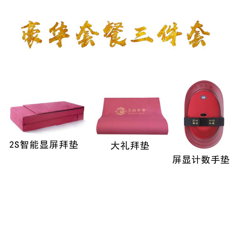 Подушки для медитации Артикул 605854359963