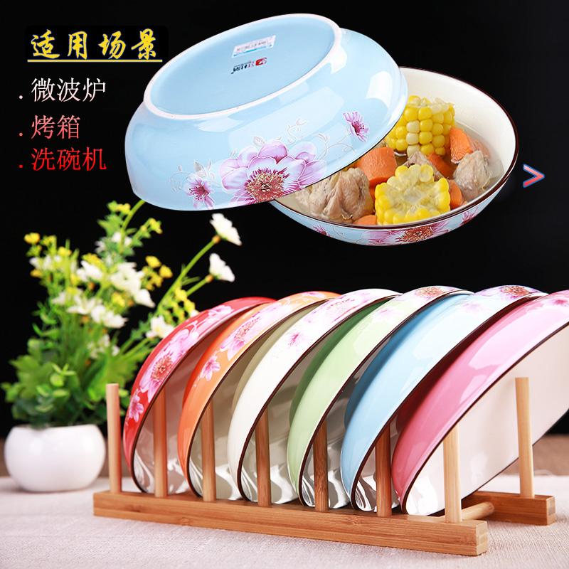 。盘子深口径陶瓷圆形菜盘餐具加高家用炒菜盛菜烧菜中式碟子深汤