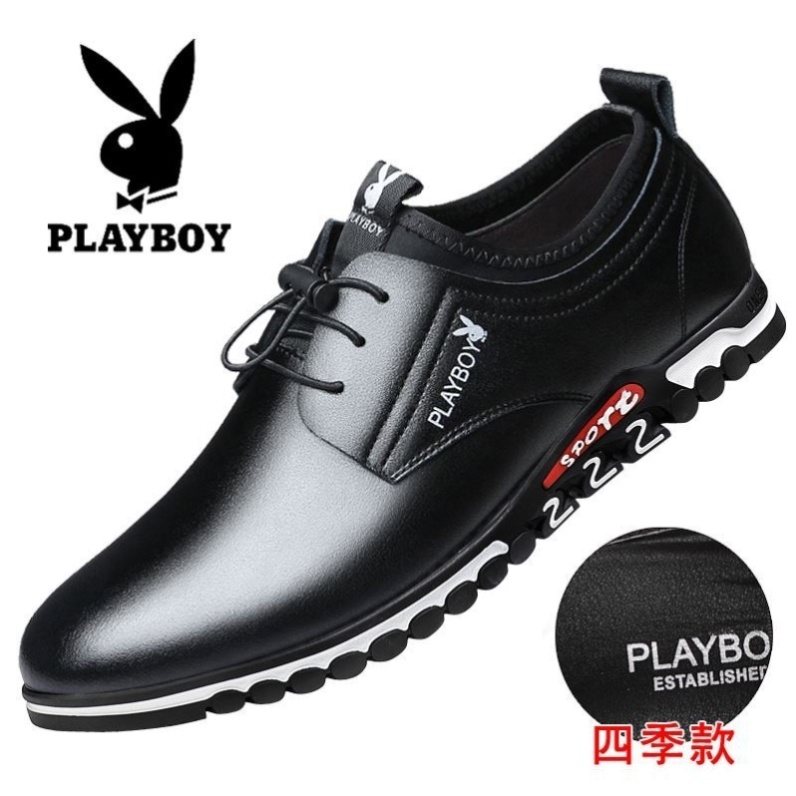 Playboy leather shoes mens formal wear business casual Korean Edition summer increase British breathable Black Leather Mens shoes