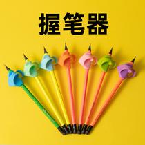 猫太子握笔器矫正器小学生宝宝幼儿园学写字铅笔用初学者笔套钢笔纠正写字儿童握笔器矫正握笔买一送一