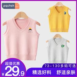 男童女童套头毛衣2020新款洋气婴儿马甲儿童春秋款宝宝针织衫背心