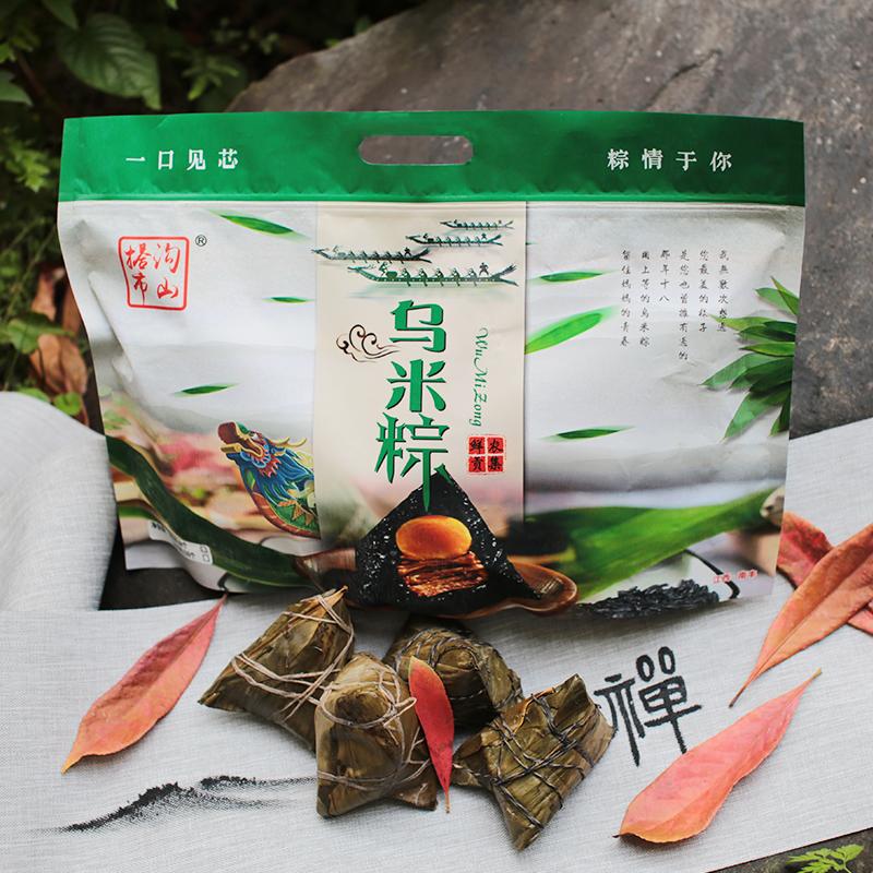 顺丰包邮香甜蜜枣豆沙乌米粽子端午传统食品江西乌饭树叶楠烛叶