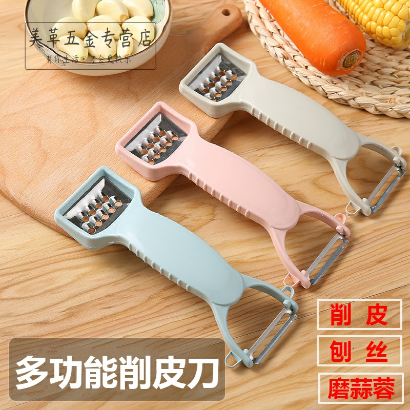 Kitchen and household multi-functional scraper three in one Apple garlic potato slicing and eye removing stainless steel fruit peeler