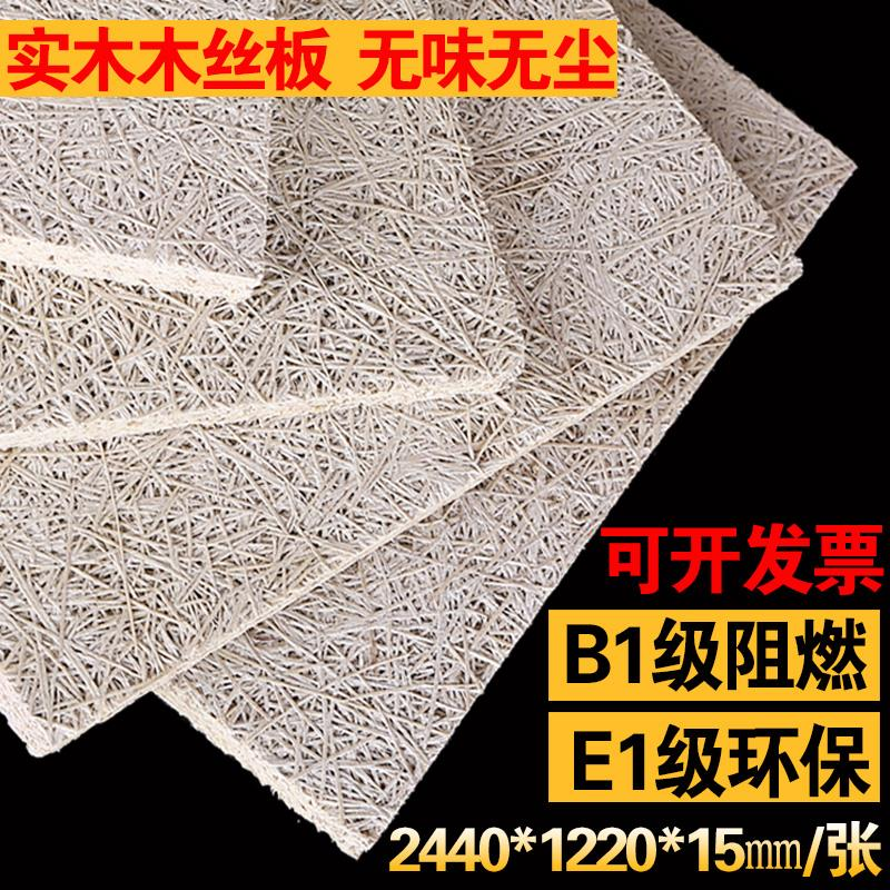 Wooden sound absorption board school ceramic aluminum sound insulation board ceiling piano room slot KTV decoration perforated sound absorption board wall decoration