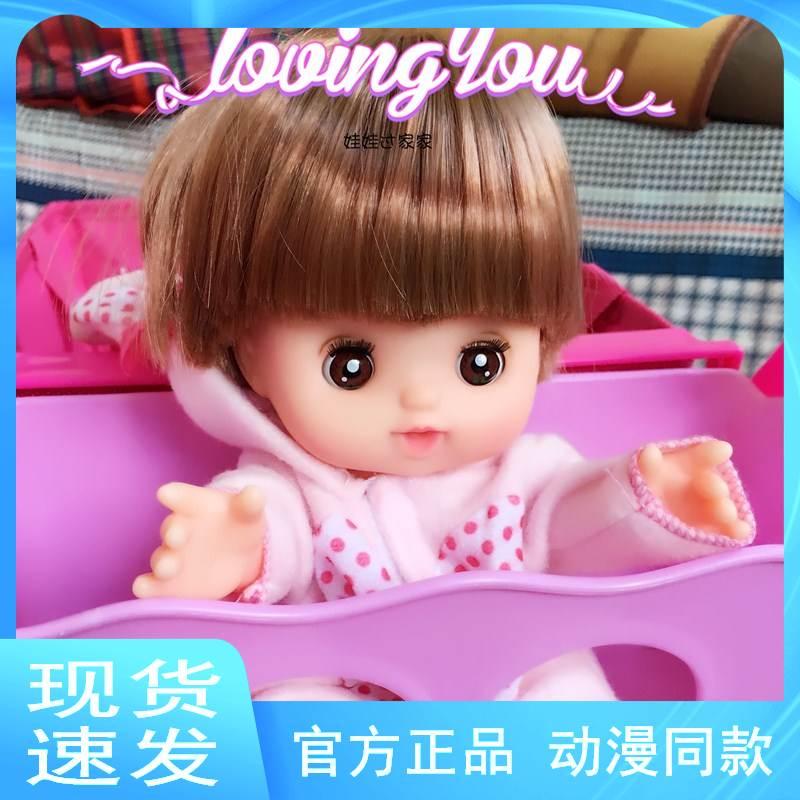 子供のおもちゃの女の子はままごとをします。