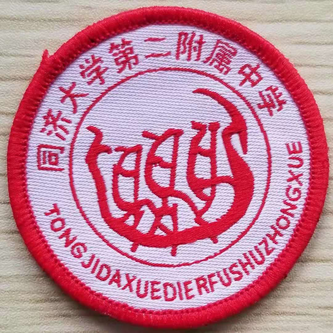 2020 freshmen of the Second Affiliated High School of Tongji University (all uniforms)