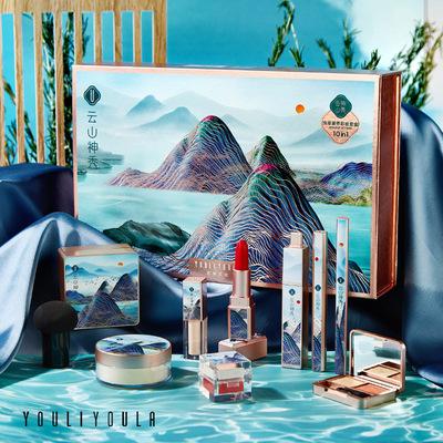 尤莉尤拉云山神秀彩妆套盒组合十件套虫草奢养遮瑕控油中国风礼盒