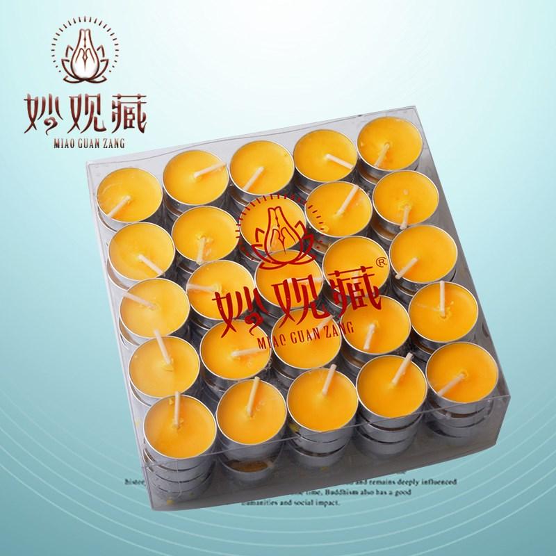 Масленные свечи Артикул 651050889706