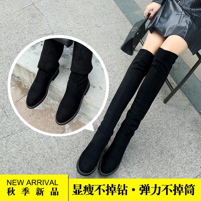 长靴女过膝靴子女2019秋冬款加绒高筒靴女水钻长筒靴平底绒面女靴