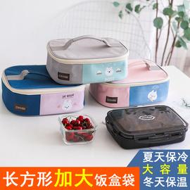 扁平保温饭盒袋子手提长方形带饭盒上班族手提包大号饭包包便当包