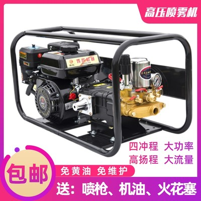 Four-stroke gasoline fight drugs ceramic plunger pump directly connected to butter-free sprayer fruit tree high pressure and high lift water pump