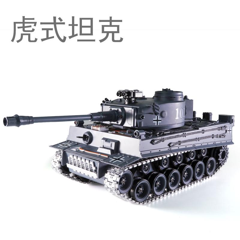 超大儿童玩具坦克车遥控坦克履带式金属履带可发射水蛋开炮充电动