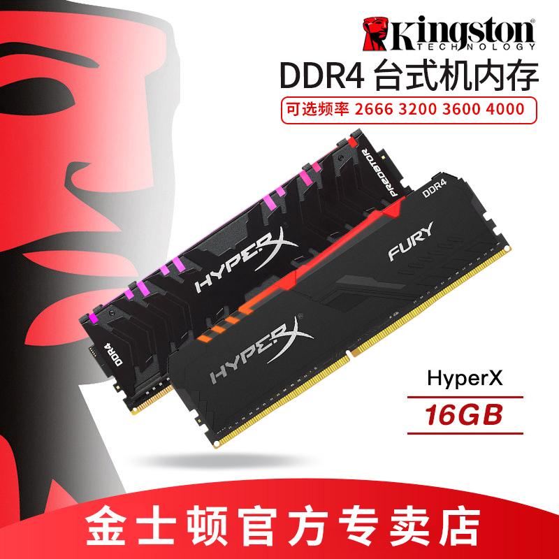Оперативная память Артикул 605161425073