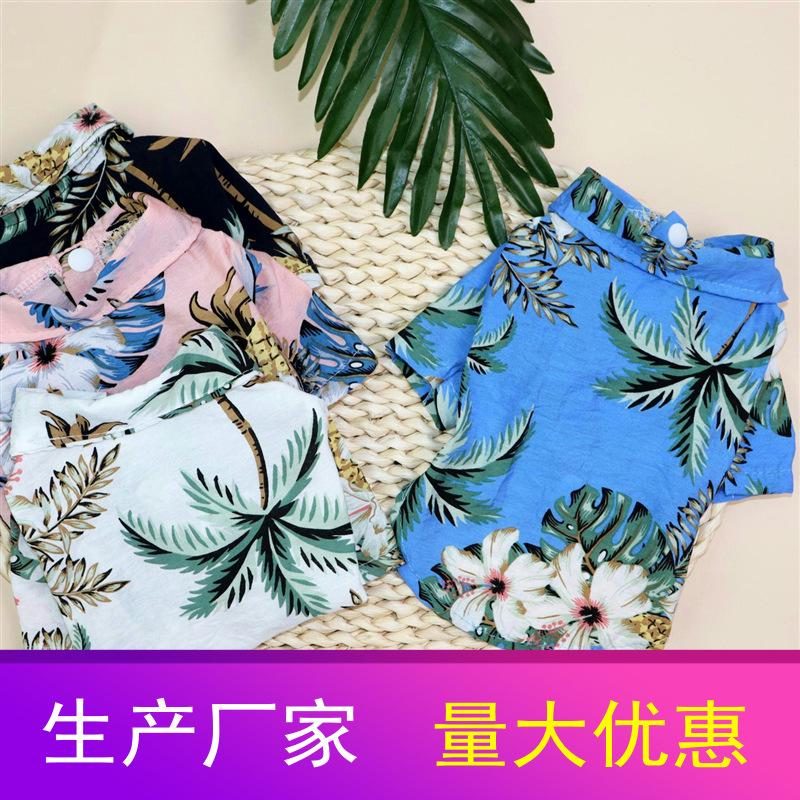 宠物猫咪狗狗春夏秋衣服两脚椰子树花衬衫薄款衣服大哥衣服夏威夷