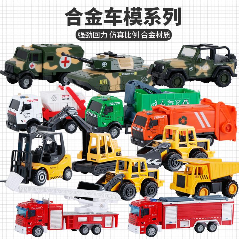 Y宝宝回力小汽车惯性儿童小玩具车消防车警车模型6只装男孩2345岁