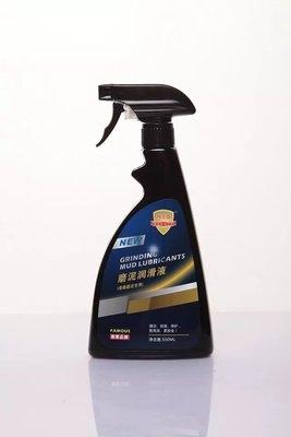 科尔奇磨泥润滑液汽车施工磨泥润滑剂洗车泥去污泥伴侣