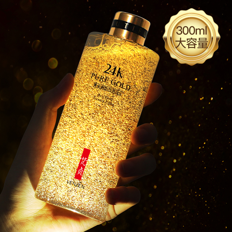 Golden nicotinamide toner coix seed shrinks pores, moisturizes, moisturizes and brightens skin color of male and female students