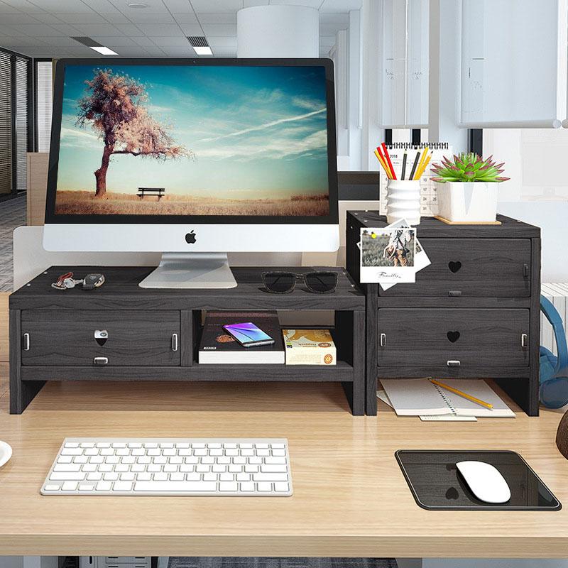 电脑显示器增高架子底座护颈键盘置物支架办公室笔记本桌面收纳盒图片