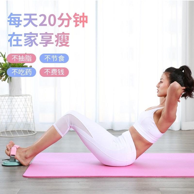 懒人家用固定器固定脚吸盘式女性2020仰卧起坐收腹机器材新款健身