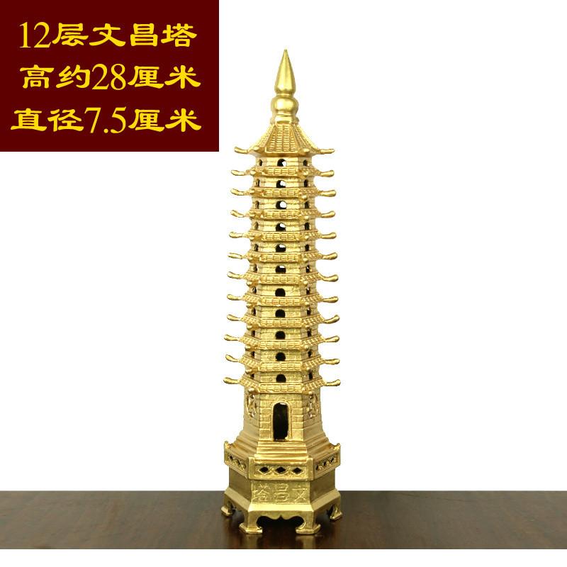 Статуэтки башни Вэньчан Артикул 641949206600