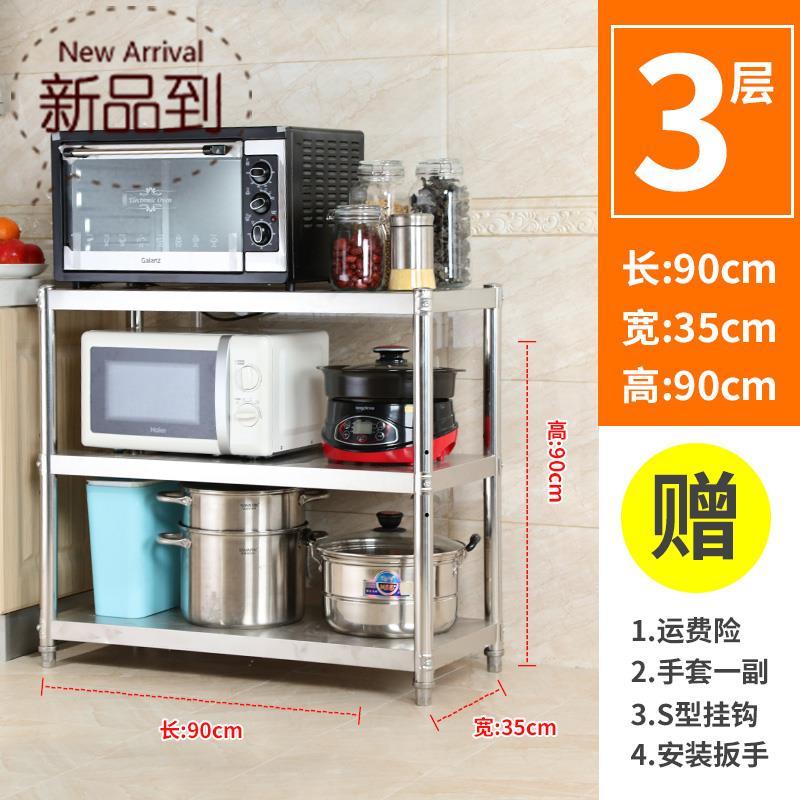架子置物商用q饭店厨房用品不锈钢厨具设备酒店用具后厨餐饮餐馆