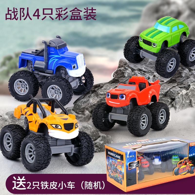 Внутриигровые ресурсы Biao car Артикул 618207264585