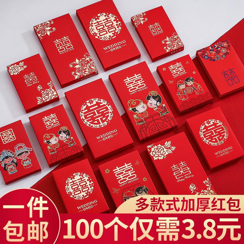 Конверты для Китайского нового года Артикул 606867469816