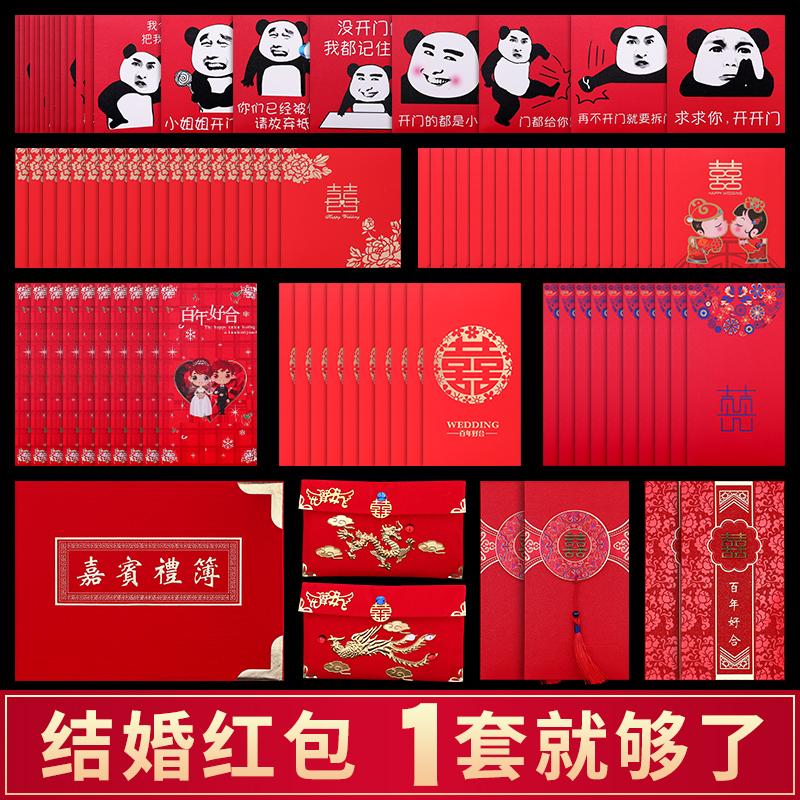 Конверты для Китайского нового года Артикул 606567072025