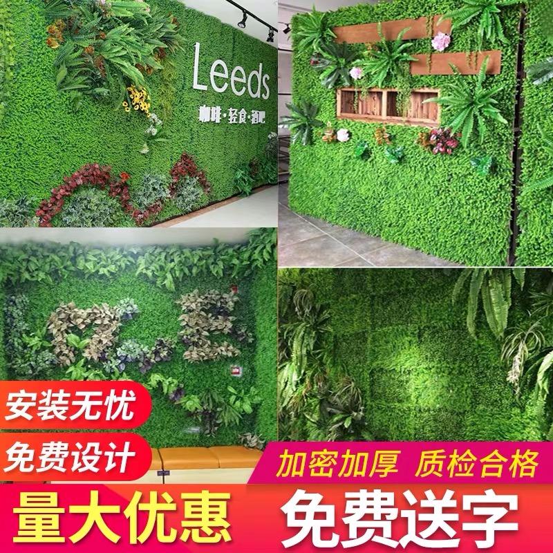 人工芝の室内背景花の壁面に緑のプラスチックの偽の芝生を飾る植物壁のベランダをシミュレートします。