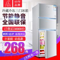 家用双门节能冰箱淡金色冷藏冷冻KG28EV2S0C西门子SIEMENS