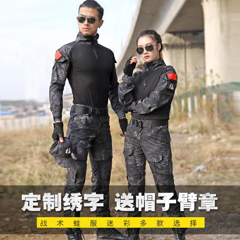 Военная униформа разных стран мира Артикул 611981306951
