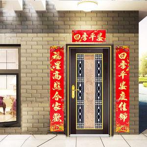 大门对联新年春联2020鼠年春节过年创农村门联礼包1 2