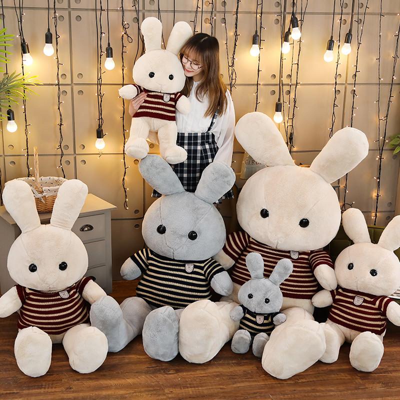 长耳朵兔兔子毛绒玩具超大号床上睡觉抱枕玩偶少女可爱布娃娃公仔