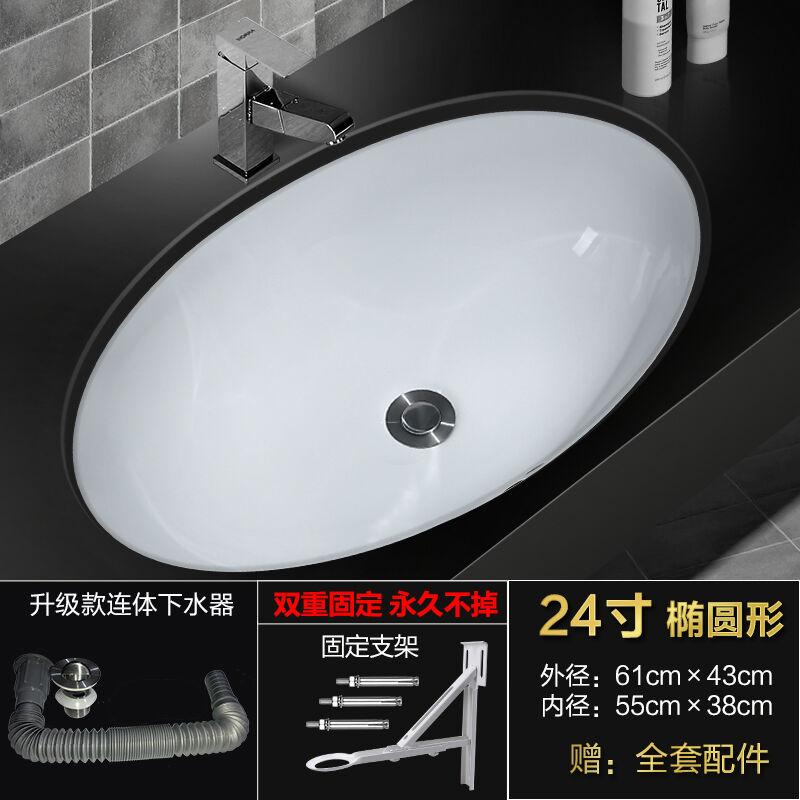 洗脸台盆组合柜椭圆台下盆椭圆形方形嵌入式洗手盆浴室柜洗面台盆