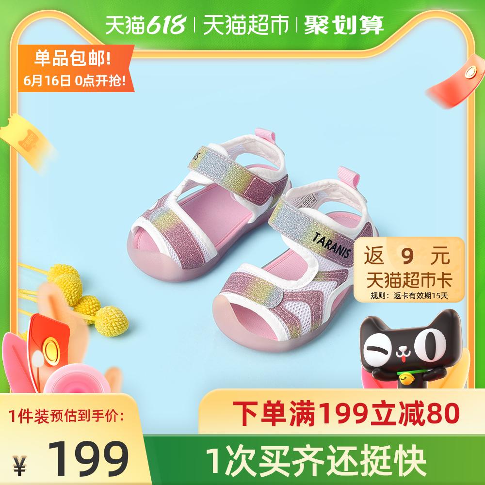 泰兰尼斯夏季儿童凉鞋宝宝鞋亮片女童透气网面男童机能鞋包头防滑