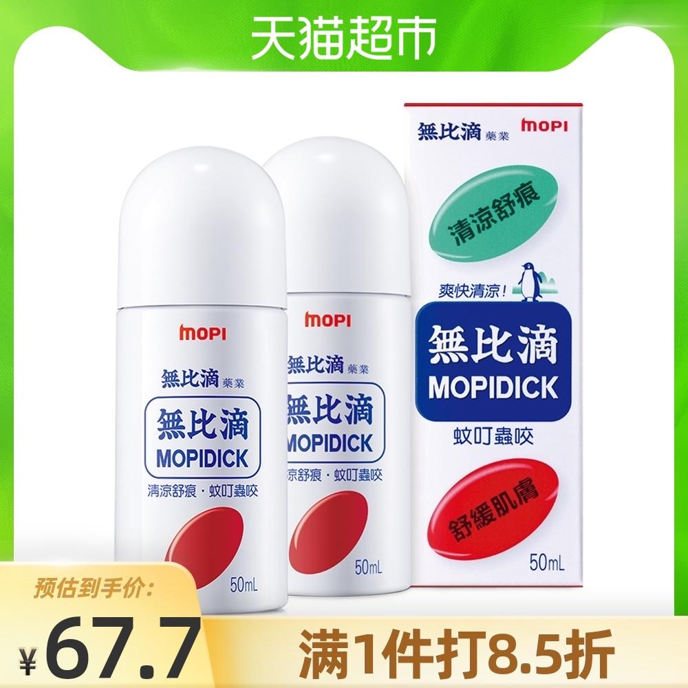 Защита от комаров Артикул 594107514957