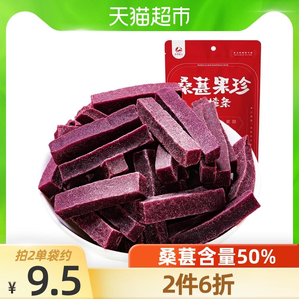 茶果滋宝桑葚200g*1袋健康山楂条