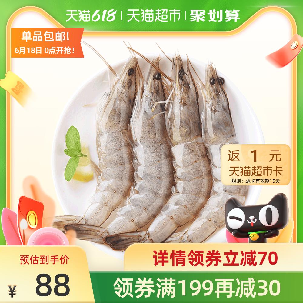 我爱渔大虾海鲜国产白虾新鲜冷冻青岛大虾85-100只海虾对虾净3斤