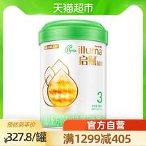 官方惠氏启赋有机3段12个月36月龄幼儿配方奶粉900g×1罐