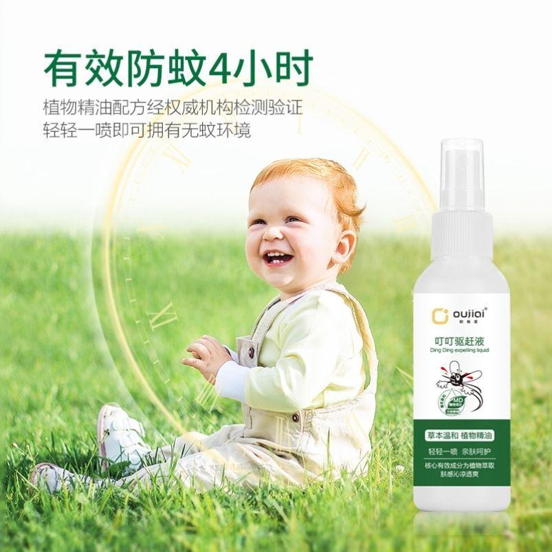 Защитные средства от насекомых Артикул 617671338774