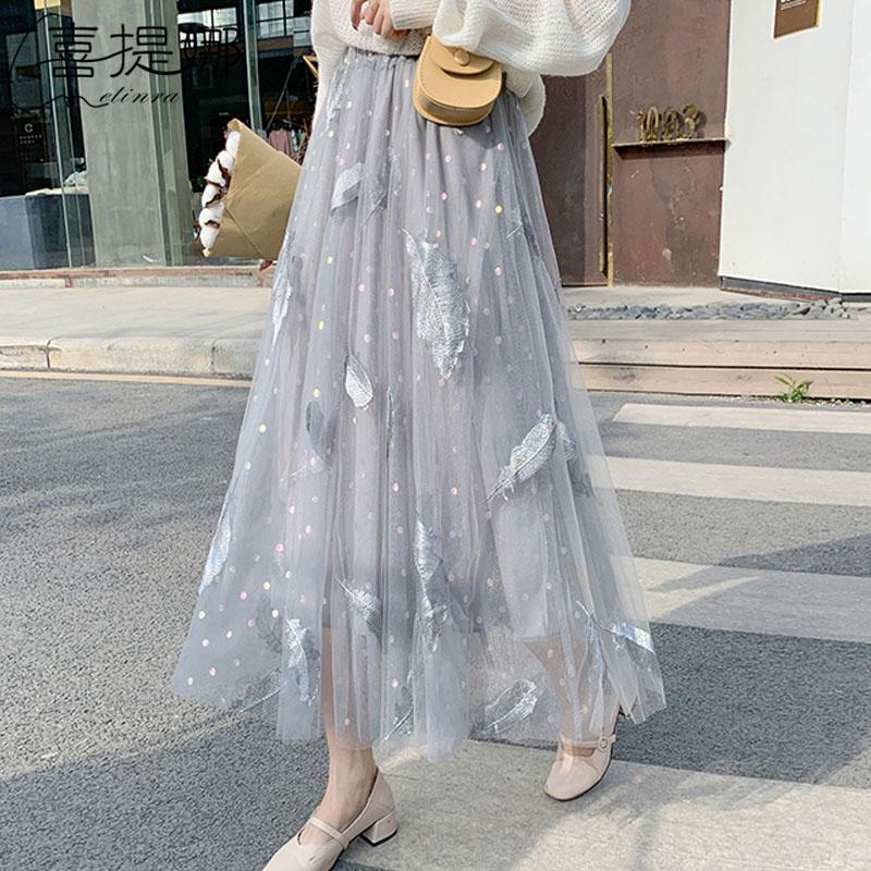 超仙网纱半身裙子女2020夏季新款温柔风仙女刺绣羽毛裙中长款纱裙