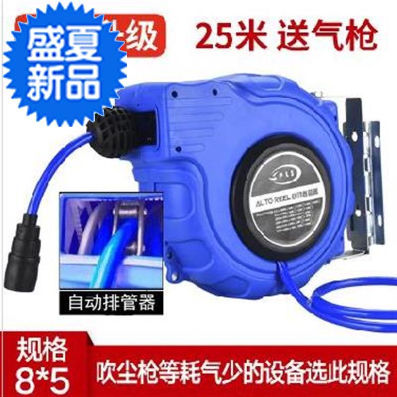 。洗车水管收卷器洗车灌溉盘绕电鼓方便回55收管农用收缩气鼓汽修