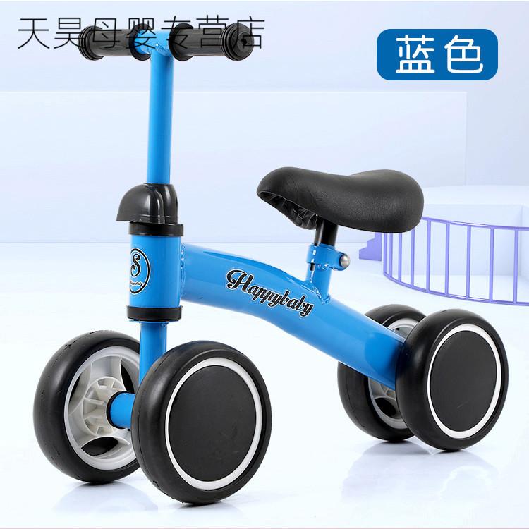 Детские велосипеды / Машинки с ручкой Артикул 615427150654