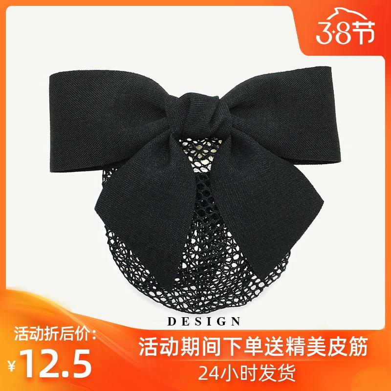 Industry female head flower nurse hair net stewardess work work net bag Bank pan hair bag hair ornament excellent