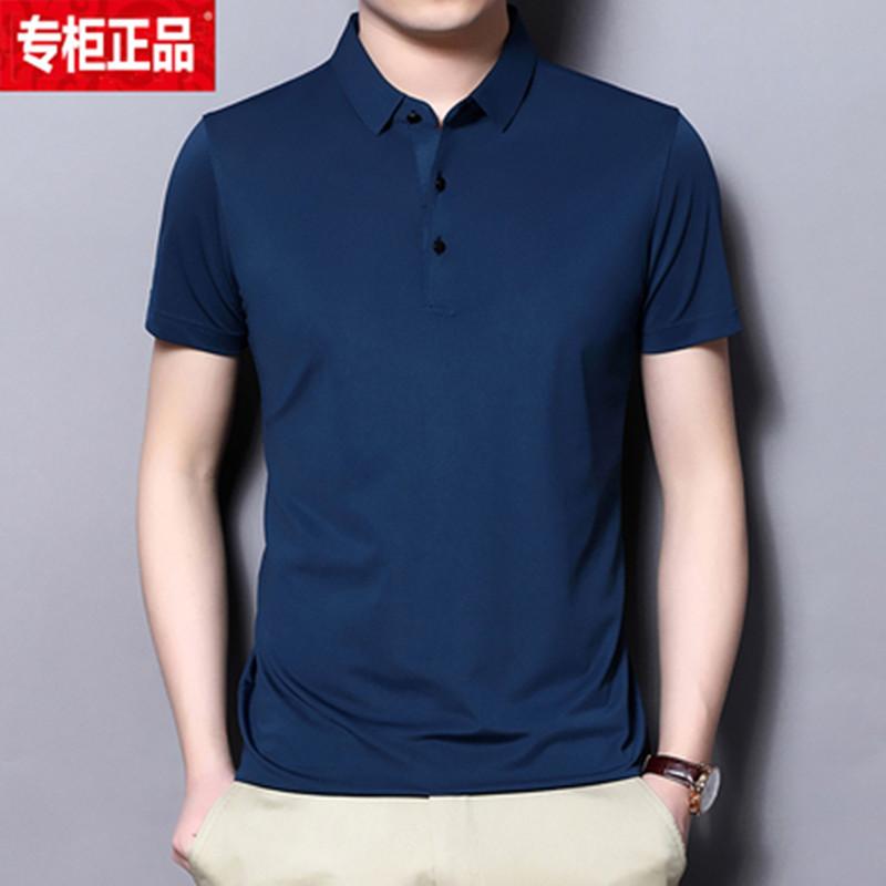 琅绅2021夏季新款中年纯色翻领短袖T恤免烫男士打底衫休闲Polo衫