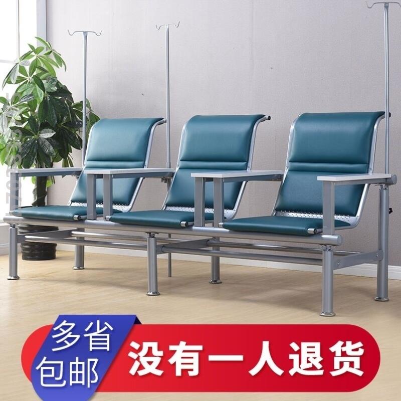 耐用的妇产科等候输液椅医疗可拆卸排椅防滑卫生室加厚医院大厅座