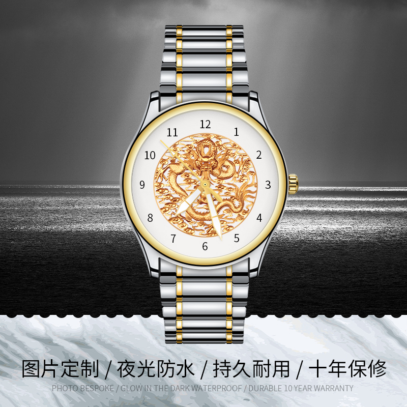 Custom design star sky photo text 12 Chinese Zodiac company logo pet oil painting Chinese wind watch