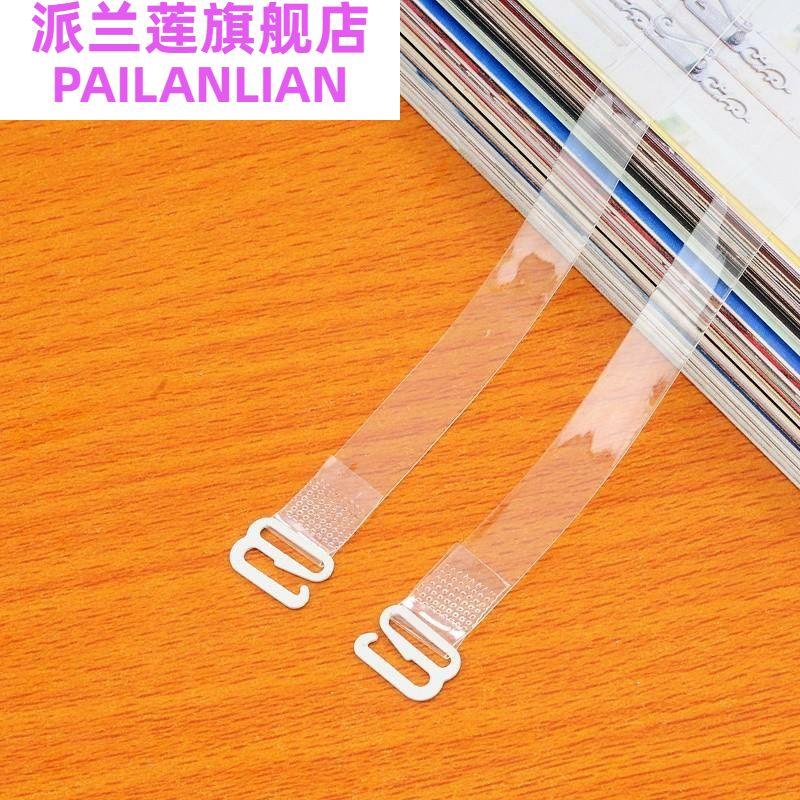 。5对装透明磨砂肩带文胸带子防滑加宽隐形带调整型内衣硅胶带